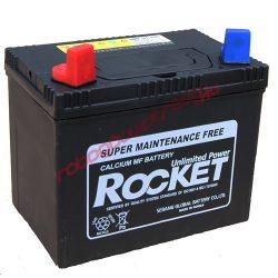 Rocket akkumulátor, U1-330